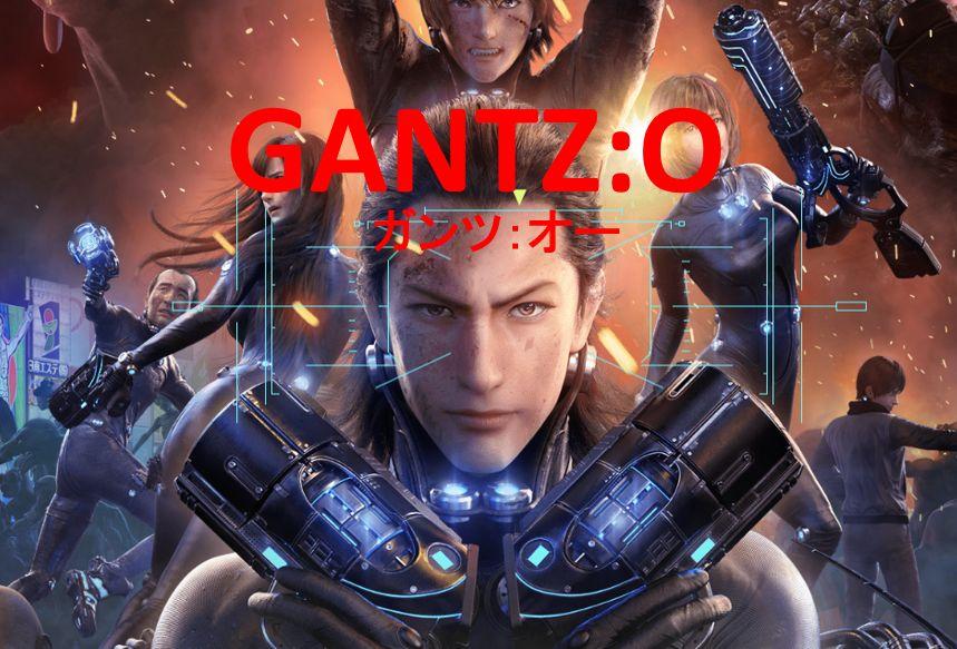 映画『GANTZ:O』レビュー ネタバレあり